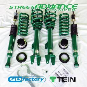 TEIN(テイン) STREET ADVANCE サスペンションキット GSGA4-2ZAS2|garage-daiban