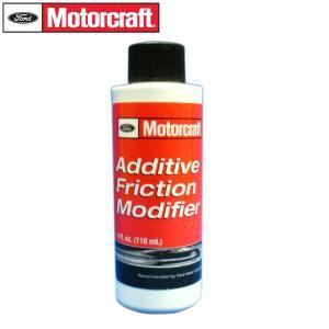 Motorcraft フリクション モディファイヤ XL3|garage-daiban