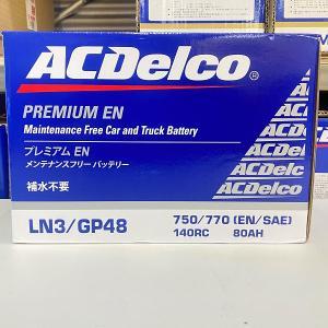 ACDelco(ACデルコ) バッテリー LN3|garage-daiban