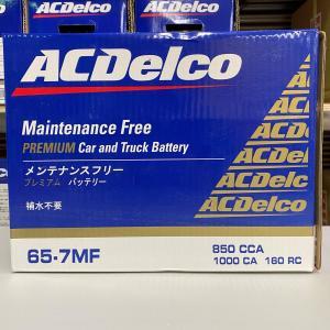 ACDelco(ACデルコ) バッテリー 58R-6MF|garage-daiban