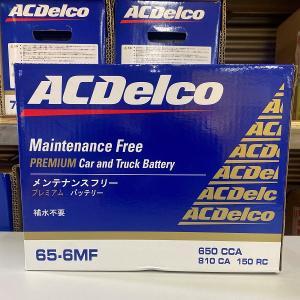 ACDelco(ACデルコ) バッテリー 65-6MF|garage-daiban
