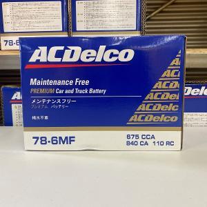 ACDelco(ACデルコ) バッテリー 78DT-7MF|garage-daiban