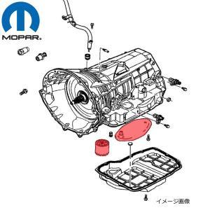 MOPAR(モパー) ATF フィルター キット 05013470AE/05179267AC garage-daiban
