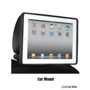 inCarBite iPad2 カー マウント キット M2-20-2 garage-daiban