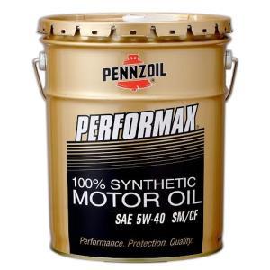 Pennzoil PERFORMAX 5W40 エンジンオイル 20L garage-daiban