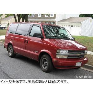 GM #68011580 フロントウインドウモール フロントガラスモール 85-05y シボレー アストロ|garage-daiban