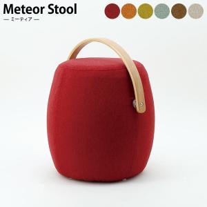Meteor(ミーティア) おしゃれスツール ハンドル付き レッド 1人掛け 布張り オットマン 丸椅子 関家具 289189 JE0370|garage-murabi