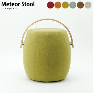 Meteor(ミーティア) おしゃれスツール ハンドル付き グリーン 1人掛け 布張り オットマン 丸椅子 関家具 289228 JE0372|garage-murabi