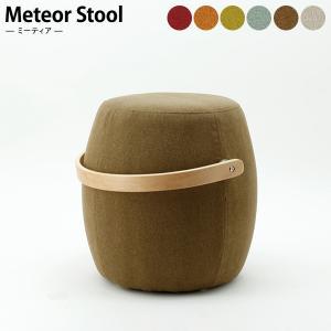 Meteor(ミーティア) おしゃれスツール ハンドル付き ブラウン 1人掛け 布張り オットマン 丸椅子 関家具 289230 JE0371|garage-murabi