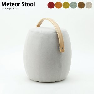 Meteor(ミーティア) おしゃれスツール ハンドル付き ライトグレー 1人掛け 布張り オットマン 丸椅子 関家具 289231 JE0369|garage-murabi