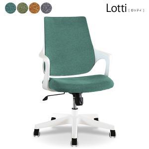 8月17日入荷予定:Lotti(ロッティ) ワーキングチェア 幅630×座面380〜 ターコイズブルー ホームオフィス・テレワーク 関家具 Forla 308279 garage-murabi