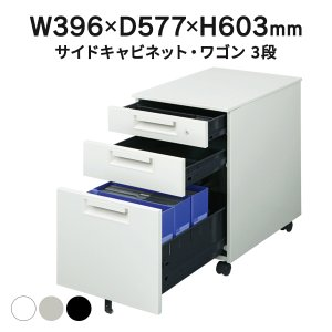 組立設置迄 事務机 日本製 PLUS サイドキャビネット  JSシリーズ JS-046SC-3 WH LGY ホワイト/と プラ|garage-murabi