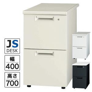 組立設置迄 事務机 日本製 PLUS 脇机 ホワイト/エルグレー JSシリーズ JS-047D-A2 WH LGY|garage-murabi