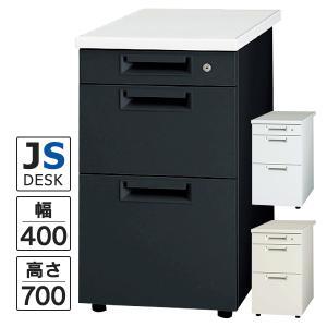 組立設置迄 PLUS プラス脇机 JSシリーズ NEW JS-047D-D3 WH LGY PLUSホワイト/エルグレー|garage-murabi