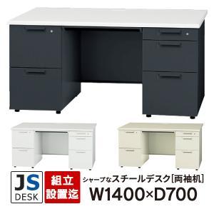 事務机 日本製JS-147D-32 WH LGY 組立設置付 両袖机 PLUSスチールデスク 1400*700 JSシリーズ ホワイト/エルグレープラス両袖デスク|garage-murabi