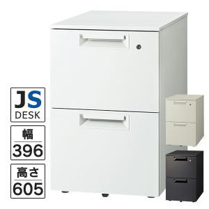 組立設置迄 事務机 日本製 PLUS サイドキャビネット ホワイト/エルグレー 特価 JSシリーズ JS-046SC-A2 WH LGY|garage-murabi