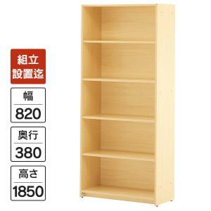 ■組立付き・設置迄 [Jシリーズ] 可動棚ハイシェルフ ナチュラル オフィス家具 木製収納庫 オープン書庫 W820×H1850mm RFHS-NJ J381096|garage-murabi