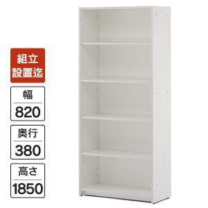 ■組立付き・設置迄 [Jシリーズ] 可動棚ハイシェルフ オフィス家具 ホワイト 木製収納庫 オープン書庫 W820×H1850mm RFHS-WJ J381099|garage-murabi