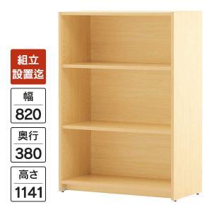 ■組立付き・設置迄 [Jシリーズ] 可動棚ローシェルフ ナチュラル オフィス家具 木製収納庫 オープン書庫 W820×H1141mm RFLS-NJ J381102|garage-murabi