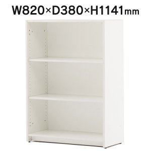 ■組立付き・設置迄 [Jシリーズ] 可動棚ローシェルフ オフィス家具 ホワイト 木製収納庫 オープン書庫 W820×H1141mm RFLS-WJ J381103|garage-murabi