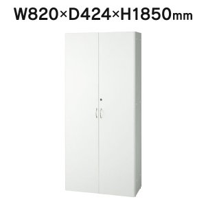 ■組立付き・設置迄 [Jシリーズ] 可動棚ハイシェルフ 全扉付き オフィス家具 ホワイト 木製収納庫 扉付き書庫 W820×H1850mm RFHS-WJHGD J381111|garage-murabi