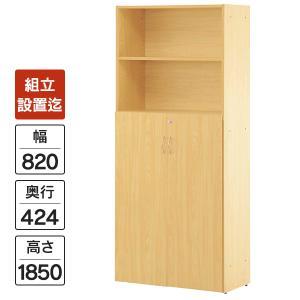 ■組立付き・設置迄 ナチュラル木製収納庫 下部扉付書庫 W820*H1852mm RFHS-NJHFD Legno|garage-murabi