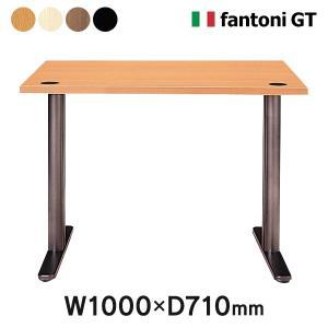 次回7/3頃入荷 オフィス家具 GT-107H Garage fantoni GTデスク 木製デスク 1000×700 H720mm H720mmタイプ GTデスク 送料無料|garage-murabi