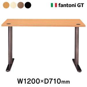 オフィス家具 GT-127H Garage fantoni   おしゃれなデスク 平机 精悍木目 1200×700 H720mmタイプ 送料無料|garage-murabi