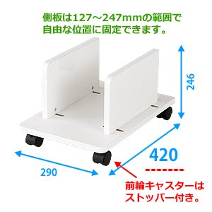 Garage 家具 PCカート CPUワゴン D420mm YY-034PCSF 白|garage-murabi