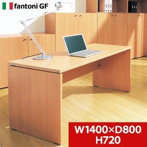 平机 GF-148H  Garage fantoni 家具 高級 オフィス デスク italian  1400×700タイプ 送料無料|garage-murabi