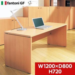 Garage fantoni GFデスク 木目 W1200×D800×H720mm GF-128H 410200 オフィス家具 パソコンデスク ワークデスク (イタリア製)|garage-murabi
