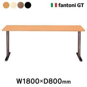 GT-188H Garage fantoni 木製デスク GTデスク 1800×800 H720mm 送料無料|garage-murabi