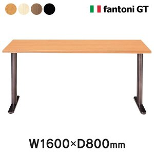 GT-168H オフィス家具Garage fantoni GTデスク 木目 1600×800 H720mm 精悍・男専用 送料無料|garage-murabi