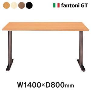 GT-148H GTデスク Garage fantoni デスク 1400×800 H720mm 送料無料|garage-murabi