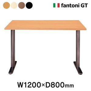 GT-128H 木製デスク Garage fantoni家具 木製デスク 1200 ×800 H720mm 送料無料|garage-murabi