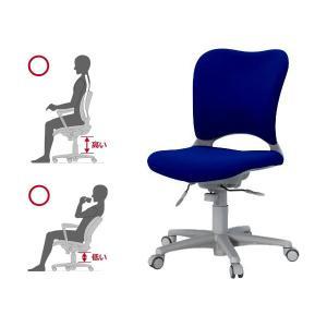 Garage腰痛防止の事務椅子 ハイバック パソコンチェア 青 ガラージ チェア 腰痛軽減椅子 オフィスチェア送料無料Uキャスター OC-Z03SLU|garage-murabi