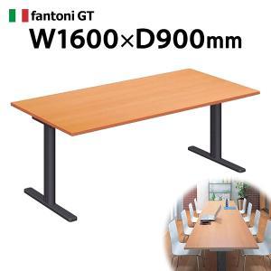GT-169H OA ミーティングテーブル 1600×900 mm 配線機能付 Garage fantoni 木製 送料無料|garage-murabi