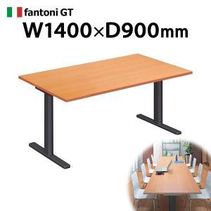 GT-149H OA ミーティングテーブル 1400×900 mm 配線機能付 Garage fantoni GT木製 送料無料|garage-murabi