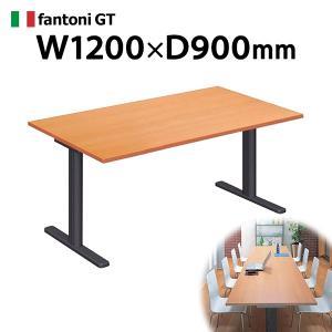 オフィス家具 Garage fantoni GTミーティングテーブル 木目 T字脚 GT-129H G410435 木製デスク W1200×D900 パソコンデスク ワークデスク (イタリア製) garage-murabi