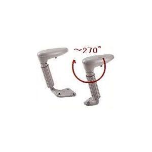 腰痛対策の椅子用アジャスト肘・PLUS社オフィスチェア 肘付きイス パソコンチェア 可動肘OA チェア Garage 送料無料 garage-murabi