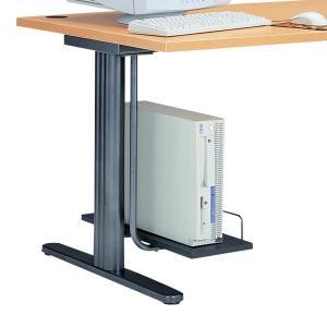 Garage fantoni CPUラック (写真はイメージ)OAテーブルに 410780 H720mm 送料無料|garage-murabi