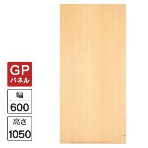 パネルパーテーション デザイン 木製 H1050*W600 木目/木目|garage-murabi