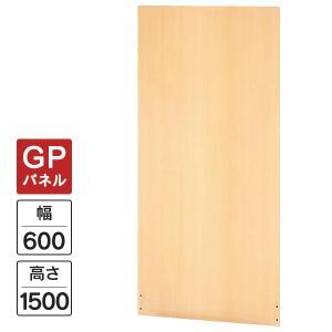 オフィス パーテーション デザイン 木製H1500*W600|garage-murabi