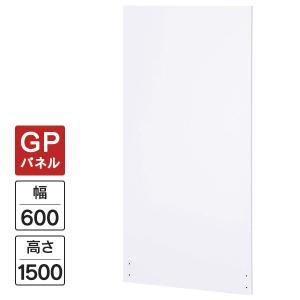 オフィス パーテーション デザイン 木製H1500*W600 白/白|garage-murabi