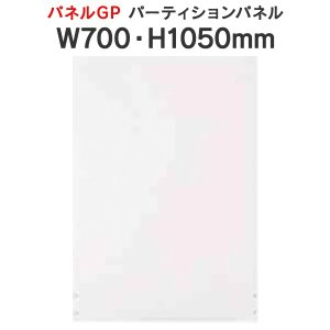 在庫切れ 次回10/27入荷予定 パネル パーテーション デザイン 木製 H1050*W700個人ブースに 白/白|garage-murabi