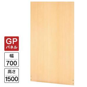オフィス パーテーション デザイン 木製H1500*W700|garage-murabi
