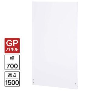 オフィス パーテーション デザイン 木製H1500*W700 白/白|garage-murabi