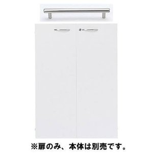 木製収納庫  W800 H1100 Garage 扉 KK  ホワイト|garage-murabi