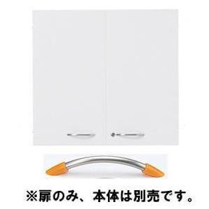 木製収納庫  W800 H700 Garage 扉 KK ホワイト|garage-murabi