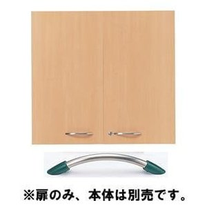 木製収納庫  W800 H700 Garage 扉 KK 木目|garage-murabi